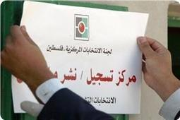 De facto PA gov't decides to hold local elections in occupied lands | Occupied Palestine | Scoop.it