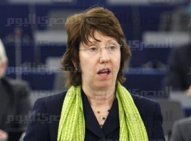 EU's Ashton to discuss democratic transition during Cairo visit | Égypt-actus | Scoop.it