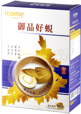 GoMy8466 - 【愛益康】御品好蜆 網路價:499 - GoBest 量販店 | 就是要台灣製造 | Scoop.it