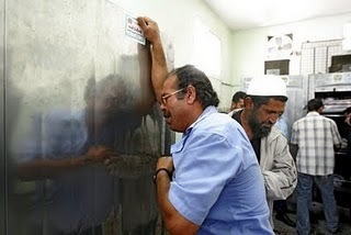 The Palestine Pearl!: Behind These Doors! | Human Rights and the Will to be free | Scoop.it