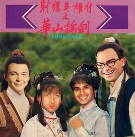 The Big Bang Theory Stars in Chinese Avatar | Bazzinga | Scoop.it