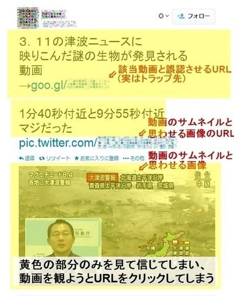 「これは大変、チェックだ」で誤誘導…御嶽山噴火に見る、ノイズな情報と釣りのはなし(不破雷蔵) - Yahoo!ニュース