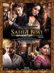 Saheb Biwi Aur Gangster Returns Thriller Movie Online | top 10 hindi song | Scoop.it