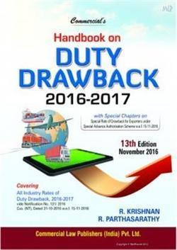 Handbook On Duty Drawback 2016-2017 - Buy Handbook On Duty Drawback 2016-2017 Online | Accounting Books - Law, Lega and Taxation Books | Scoop.it