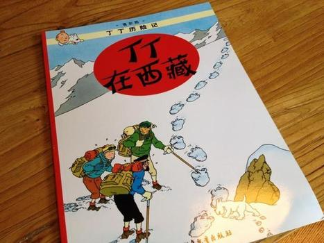 Chine :Tintin reporter interdit au Tibet - RFI | Actualites Tibetaines | Scoop.it