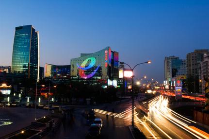 China: The Sleeper Awakens | Entrepreneurship, Innovation | Scoop.it