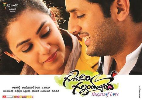 Gunde Jaari Gallanthayyanede Movie Posters   AVANTPLEX   Scoop.it