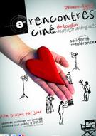 Rencontres cinématographiques de Loudun pour la solidarité et la tolérance : 8ème édition | Participation culturelle | Scoop.it