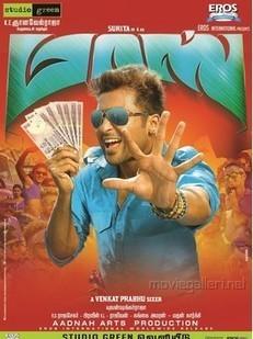 Massu Engira Masilamani (2015) Tamil DVDScr 350MB | 9xmovies | Latest Video Songs | Scoop.it