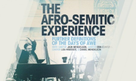 Jewcy Interviews: The Afro-Semitic Experience by Erika Davis | Jewcy.com | Spiritual Life | Scoop.it