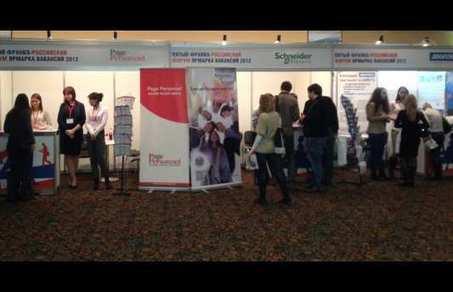 Le Forum 1er emploi franco-russe s'ouvre à Saint-Pétersbourg | Russie Information | Du bout du monde au coin de la rue | Scoop.it