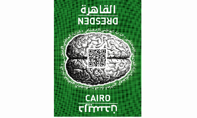 Egyptian and German artists collaborate in intercultural project | Égypt-actus | Scoop.it