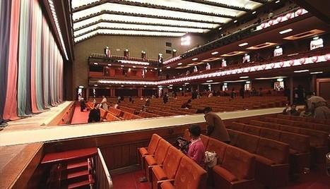 Kabuki | Year 5-6 Arts: Drama - Japanese Kabuki theatre | Scoop.it
