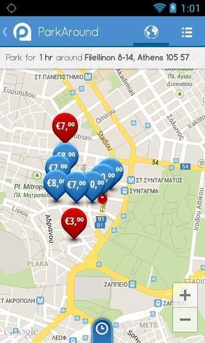 ParkAround, una aplicación que ayuda a encontrar aparcamiento reservando antes la plaza - 20minutos.es | Tecnología y Electrónica | Scoop.it