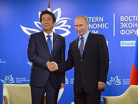 «Японцам острова, китайцам мороженое»: встреча Путина с Абэ прошла закрыто | Айны и Юкагиры | Scoop.it