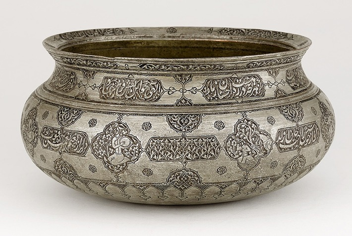 Rare bowl dating to the early 17th century returned to the Embassy of Afghanistan in London | Art Daily | Asie | Scoop.it