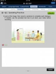 Discovering Chinese iPad Edition App Review | App Picker - iPhone/iPad App Reviews & News | iPad Apps for Education | Scoop.it