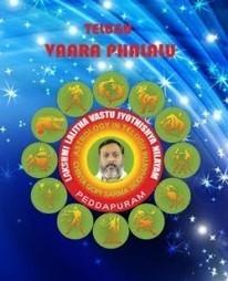 Vaara Phalamulu – 27-11-2016 To 03-12-2016   Astrology in Telugu,Online Telugu Astrology,Telugu Astrology,,Horoscope in Telugu   Poojalu & Homalu   Scoop.it