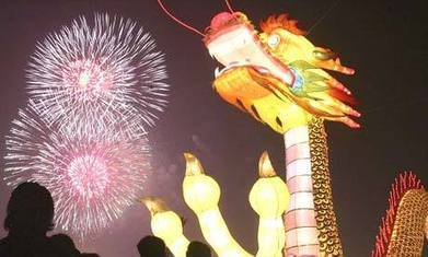 Pollution-hit Beijing residents asked to cut back on New Year fireworks | Fireworks | Scoop.it