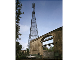 Save Shukhov Tower, Engineers and Archtiects Implore Putin - Engineering News Record (subscription) | Earthquake Engineering | Scoop.it