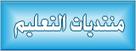 شركة رش مبيدات بالرياض 0503106686 الإختصاصي | تنظيف فلل | Scoop.it