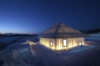 Même: Experimental House by Kengo Kuma & Associates   Art and Spaces   Scoop.it