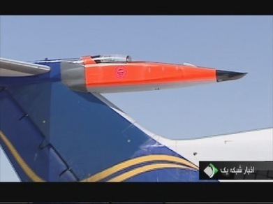 Iran's next generation fighter jet testbed unveiled (and it looks like an F-5 attached to a Tupolev154)   The Matteo Rossini Post   Scoop.it