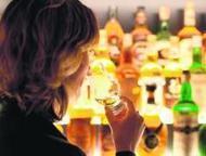 Mujeres adictas y solas | NOTISALUD | Scoop.it