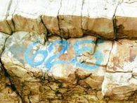 Vandals damage archaeological site with spray paint | Archaeological | Scoop.it
