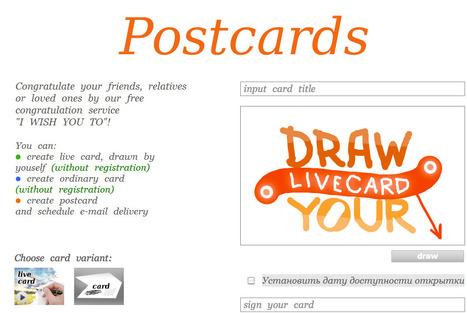Create Your Own Postcard! | IKT och iPad i undervisningen | Scoop.it