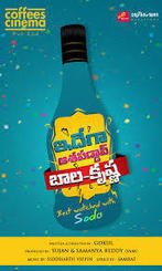 Idega Ashapaddav BalaKrishna – Latest Telugu Movie Trailer 2014 | musiclyrics | Scoop.it