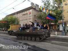 Mariupol is finally under control of people of Donetsk Republic | Русская весна | Saif al Islam | Scoop.it