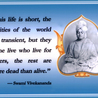 swami vivekananda quotes for youth