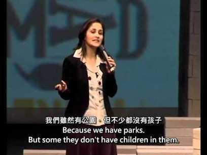 Charla de  Kiran Bir SETHI (MaD 2012)  :Get Infected (Subtitled) - YouTube | Miren Maite Velasco: Design For Change, Kiran Bir | Scoop.it