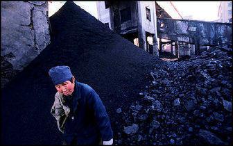 DUN, KHARTSE (Tibet), la pollution d'une mine chinoise chasse les bergers et les agriculteurs | Toxique, soyons vigilant ! | Scoop.it