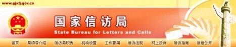 Cina, boom di petizioni online. Crolla il sito nel giorno dell'esordio - Repubblica.it   newpolitics   Scoop.it