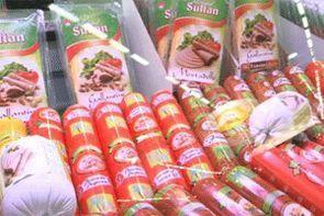 La grande distribution mise sur le ramadan pour générer du chiffre d'affaires | Actualité de l'Industrie Agroalimentaire | agro-media.fr | Scoop.it