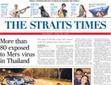 Integrate science, humanities more - The Straits Times | SHS & ... | Scoop.it