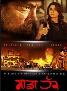 Download Free Full Movies | 786movies | Scoop.it