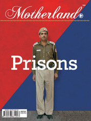 Motherland Magazine - Current Issue On Prisons | Indian Photographies | Scoop.it