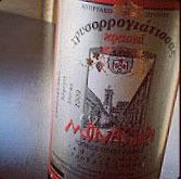 Chrysorroyiatissa Monastiri red wine Blend