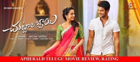 Chuttalabbayi (Chuttalabbai) Telugu Movie Review, Rating   A Aa Telugu Movie Review, Rating   Scoop.it