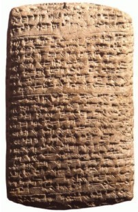 Ancient Amarna Letters of Egypt Now Online   Égypt-actus   Scoop.it