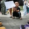 Hong Kong parents feel pressure of kindergarten chaos | A Voice of Our Own | Scoop.it