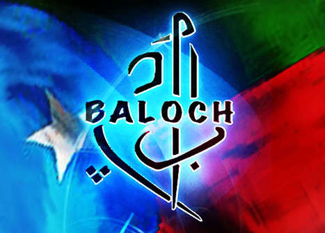 International Baloch Youth Organization is a farce,  front for BNP! | Human Rights and the Will to be free | Scoop.it