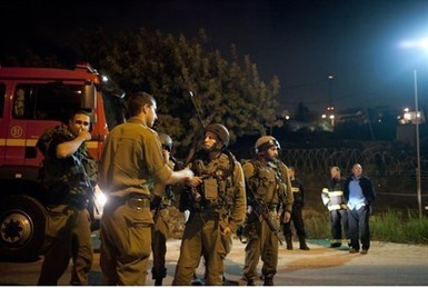 Soldiers Nab Terrorist who Opened Fire at Gush Etzion Kibbutz | Jewish Education Around the World | Scoop.it