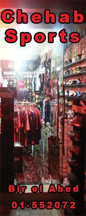 Home | E-commerce in Lebanon | Scoop.it