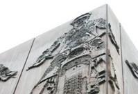 3d beton frontage Stuttgart by RECKLI - concrete facades - architecture at STYLEPARK   design-beton   Scoop.it