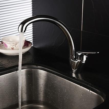 Contemporary Centerset Ceramic Valve Single Handle Zinc Alloy Brass Chrome Rotatable Kitchen Faucet-- Faucetsmall.com | Bathroom Sink Faucets & Kitchen Faucets | Scoop.it