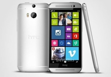 HTC One M8: The New Windows Smartphone in Town | Appdevelopment .com Inc | Scoop.it